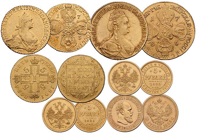 29 наградная медаль за победу при кунерсдорфе